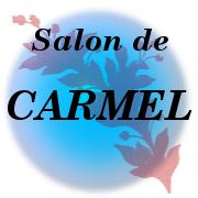 Salon de CARMELのロゴマーク