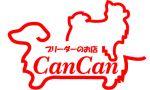 有限会社CanCanのロゴマーク