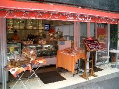 詳細求人情報1(アルバイト) パティシエ・ケーキ製造アシスタント・販売スタッフ [テスタロッサ・カフェ]