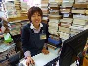 詳細アルバイト求人情報1(アルバイト) 古書店員 [有限会社 よみた屋]