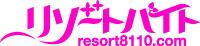 株式会社セールスタッフ リゾートバイト事業部のロゴマーク