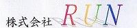 株式会社RUNのロゴマーク