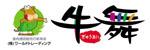 株式会社ワールドトレーディングのロゴマーク