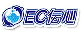 株式会社DENXINのロゴマーク