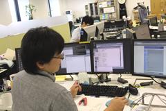 詳細求人情報1(正社員) プログラマ [株式会社日本システム開発]