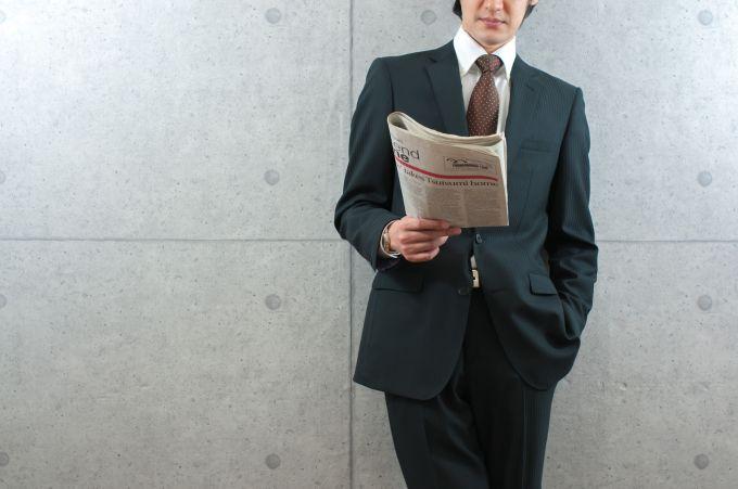詳細求人情報1(正社員) 探偵 調査員 [Akai探偵事務所−大阪]
