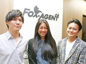 詳細求人情報1 正社員 一般事務 FOXAGENT株式会社