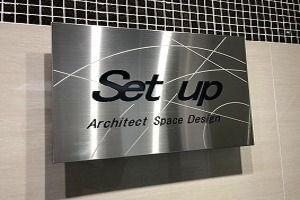 詳細求人情報1 正社員 建築設計 株式会社セットアップ