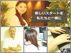 詳細求人情報1 正社員 オープン系SE・PG 合同会社ユーザーフレンドリーカンパニー